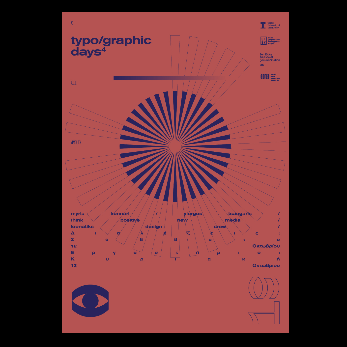 typo-graphic-days4-poster